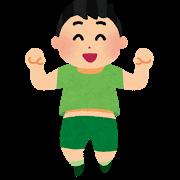 jump_boy