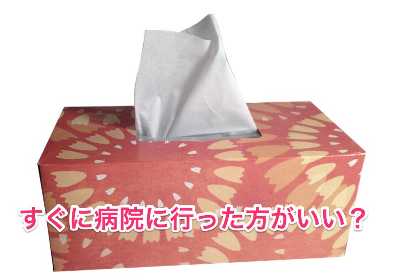 赤ちゃん鼻水1